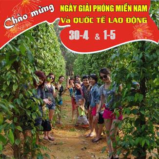 Tour du lịch Phú Quốc 3 ngày 2 đêm (Nam Đảo - Vinperlland)