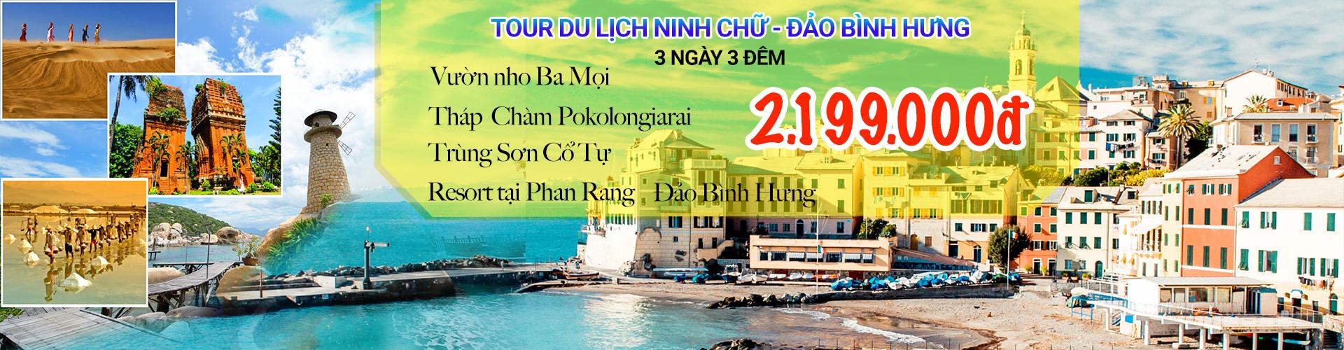 Tour du lịch Ninh Chữ - Đảo Bình Hưng Lễ 30/4 – 1/5 năm 2017 3 ngày 3 đêm