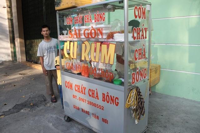 Nằm ở địa chỉ 133 Nguyễn Trãi, thành phố Nha Trang,Khánh Hoà.,đối diện với trường THCS Âu Cơ, nay đã chuyển qua địa chỉ mới 17 Nguyễn Hữu Huân