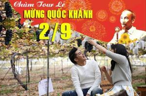 Tour du lịch Ninh Chữ 3 ngày 2 đêm Lễ Quốc Khánh 2/9/2017