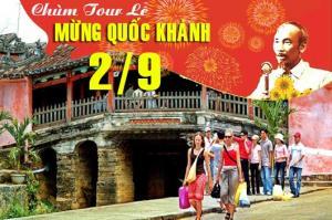 Tour du lịch Đà Nẵng lễ Quốc Khánh 2/9/2018: Ngất Ngây Cù Lao Chàm