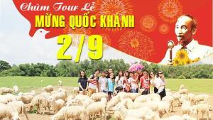 Tour du lịch Vũng Tàu 2N1Đ: Lễ Quốc Khánh 2/9/2017