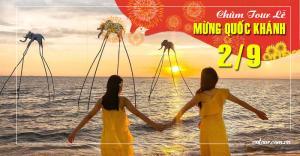 Tour du lịch Phú Quốc Lễ Quốc Khánh 2/9/2020