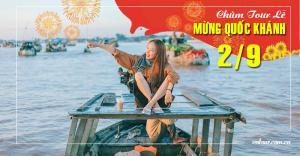 Tour du lịch Mỹ Tho Cần Thơ lễ Quốc Khánh 2/9/2020