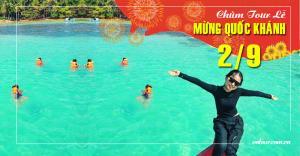 Tour du lịch đảo Nam Du Lễ Quốc Khánh 2/9/2020