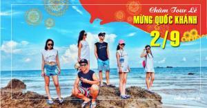 Tour du lịch Vũng Tàu Lễ Quốc Khánh 2/9/2020